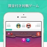 FACTORS、賞金付きのリアルタイム脳トレ対戦ゲームアプリ『BrainBattle』で新たに落ち物パズルゲームを追加
