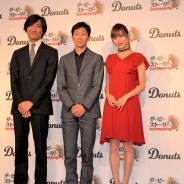 【イベント】Donuts、『ダービーストーリーズ』発表披露会を開催! 武豊騎手と大島麻衣さん命名の競走馬によるレース対決も