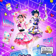 テレビ東京、『ガールズ×戦士シリーズ』第5弾として『ビッ友×戦士 キラメキパワーズ!』を7月11日より放送開始