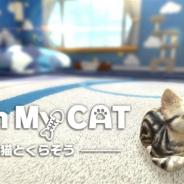 ネイロ、スマホ用ペット育成SLG『with My CAT – 猫とくらそう -』を配信開始 ギフトコードが当たるリリース記念キャンペーンを開催中