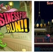 Synkとクオン、共同事業タイトル『Business Fish Run』をFacebookインスタントゲームで提供開始