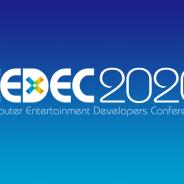 CESA、「ゲーム開発技術ロードマップ2019年度版」を公開 関連ジャンルごとにCESA技術委員会・CEDEC運営委員会が作成