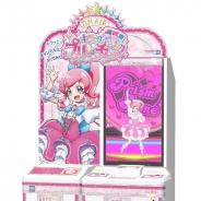 タカラトミーアーツ、アーケード筐体『プリパラ』と『キラッとプリ☆チャン』をつなぐ「おひっこシステム」を発表! アニメは4月8日(日)10時スタート!