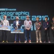 世界初のホログラフィックコンテスト『HOLOGRAPHIC VR CONTEST 2016』グランプリが決定