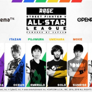 CyberZ、RAGEリーグ第二弾「RAGE STREET FIGHTER V All-Star League powered by CAPCOM」の開催を発表 賞金総額は1000万円!