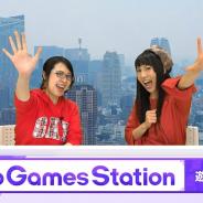 KLab、自社配信番組「KLab Games Station」の國語版(繁体字中国語圏向け)を1月31日よりスタート