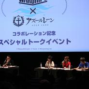 【イベント】『World of Warships』×『アズールレーン』気になるコラボ実装日や苦労話が飛び出したトークイベントを開催