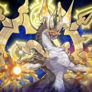 任天堂とCygames、『ドラガリアロスト』で「クロノス」が登場するレイドバトル「アストラルレイド解放戦」を12月14日15時より開催!