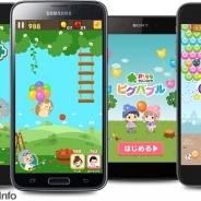 サイバーエージェント、無料カジュアルゲーム『フラッピーハリピット』と『ピグバブル』をスマートフォン版Amebaでリリース