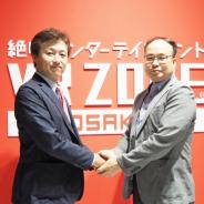 バンダイナムコアミューズメント、韓国HYUNDAI百貨店グループにVRコンテンツを独占供給へ
