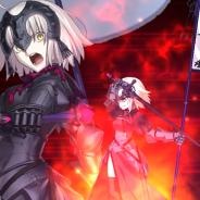 『Fate/Grand Order』が米国App Store売上ランキングで首位獲得! 「ダ・ヴィンチと七人の贋作英霊」と「ジャンヌ・ダルク〔オルタ〕ピックアップ召喚」開催
