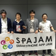 【SPAJAM2017】大阪予選を開催 「電車でEx」を開発した「MMS」が最優秀賞 仙台、東京、名古屋、福岡の予選参加チームを募集中!