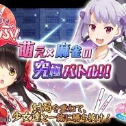 エクストリーム、『桃色大戦ぱいろん・生』のサービスを2016年8月8日をもって終了