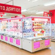 タイトー、新店舗「タイトーステーション 摂津富田店」を10月25日にグランドオープン