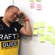 【連載】ゲーム業界 -活人研 KATSUNINKEN- 第二十三回「個人でつくる・集団でつくる」
