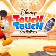 ネクソン、まちがい探しゲーム『ディズニー タッチタッチ』を今春配信決定 事前登録受付とTwitterキャンペーンを本日より開始