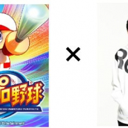 KONAMI、『実況パワフルプロ野球』×YouTuber・ヒカルさんのアパレルブランド「ReZARD(リザード)」のコラボが決定