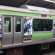 TYPE-MOON/FGO PROJECT、『Fate/Grand Order』のラッピングトレインがJR山手線で運行中! 3月28日~4月10日の期間限定で