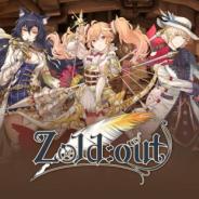 NetEase Games、スマホ向けスチームパンク風SRPG『Zold:Out~鍛冶屋の物語』の9月の日本配信が決定! 事前登録は8月より開始の予定