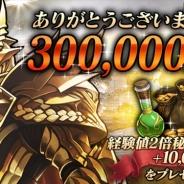 Donuts、『ロストキングダム』の事前登録者数が30万人を突破! チャレンジモードの詳細情報も初公開