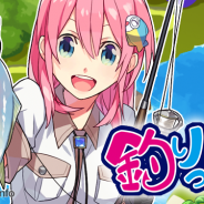 インターグロー、『釣りっぱ』に2年ぶりとなる新エリア「夢幻島」が8月29日より登場! 新エリア追加に向けた経験値2倍イベントも開催