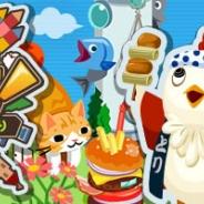 コパン、謎の街づくりゲーム『マッピーナ!』iOS版の事前予約キャンペーンを開始…レアたてもの「わにトラップ」プレゼント