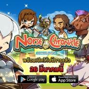 ダンクハーツとクローバーラボ、『ゆるドラシル』タイ版をGoogle Playで配信…タイ市場に進出