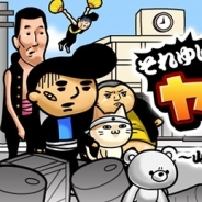 ソニックムーブ、タワーディフェンスゲーム『それゆけ!ヤンキッキー』のiOSアプリ版をリリース