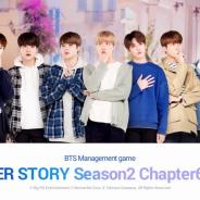ネットマーブル、『BTS WORLD』で2月アップデートを実施! ホソクを描くシーズン2の第6章「1日だけの奇跡」を追加