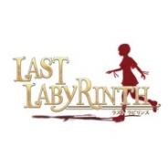 たゆたう、少女と脱出するVR ADV『LASTLABYRINTH』を「LavalVirtual」に出展…欧州最大規模のVRイベント