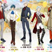 シリコンスタジオ、『パレットパレード』の公式サイトにて登場キャラクター5人の新衣装【正装】姿を公開!