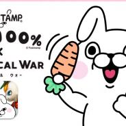 GMO、『ウィムジカル ウォー』でLINEスタンプ「うさぎ100%」コラボを31日より実施! ティザーサイトオープン&記念キャンペーン開催
