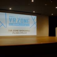 【速報】バンナム、「VR ZONE SHINJUKU」での新コンテンツ『マリオカートVR』『攻殻機動隊VR』などを発表 ロンドンや神戸にも展開へ