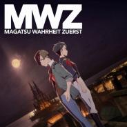 TVアニメ『禍つヴァールハイト -ZUERST-』が2020年に放送決定! アニメビジュアル、新PVが公開