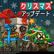 Ekkorr、『メタルスラッグインフィニティ』にてクリスマスアップデートを実施! やクリスマススラッグ3体など新コンテンツを追加