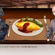 DMM GAMES、文豪転生SLG『文豪とアルケミスト』で食堂のアップデートと戦績公開を実施