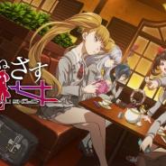 アニマックス、開局20周年作品『あかねさす少女』をTVアニメとスマホゲームで10月より開始! PVやキャスト、スタッフ情報が明らかに
