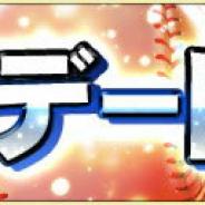 KONAMI、『プロ野球スピリッツA』でアップデート! 特殊ユニフォーム追加、着せ替えマスターⅣ登場、各種調整や不具合修正も実施