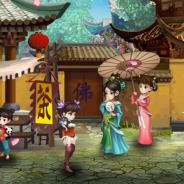 ゲームロフト、中国神話を題材にした新作アプリ『Immortal Odyssey』を配信開始! 情緒的なタッチで描かれる2Dファンタジーの世界