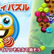 ワーカービー、「Yahoo!ゲーム かんたんゲーム」にて『キャンディパズル』を配信! キャンディを放って消していくアクションパズル
