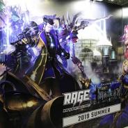 【イベント】「RAGE Shadowverse 2019 Summer」予選大会1日目をレポート…RAGE参加経験者が大会に挑む際に覚えておきたいポイントを伝授