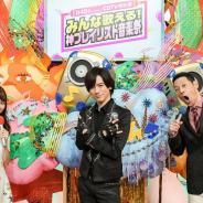 ブシロード、2時間特番『D4DJ presents CDTV特別編 みんな歌える!神プレイリスト音楽祭』を10月28日20時よりTBS系列で放送決定!