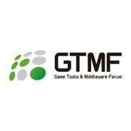 GTMF運営委員会、CRI・ミドルウェアとモノビット、マッチロックの3社が新たに運営委員会としてGTMFに参画