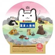 ブシロード、グループ会社ブシロードクリエイティブが大江戸温泉物語グループ専用のオリジナルカプセル玩具を12月15日より販売