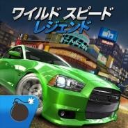 Kabam、『ワイルド・スピード:レジェンド』をリリース…ワイルド・スピードシリーズ最新作公開に合わせて iOS版は70カ国で無料首位に!