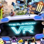 【PSVR】SIE、『THE PLAYROOM VR』の追加コンテンツ「トイウォーズ」を無料で配信開始…ガンタレットでおもちゃのエイリアンを撃退!!