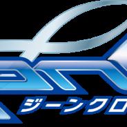ブシロード、スマホ向けオンラインカードゲーム『GeneX』のサービスを2016年12月30日をもって終了