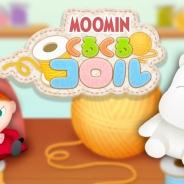 ポッピンゲームズジャパン、パズルゲーム『ムーミン くるくるコロル』を配信開始 リリース記念キャンペーンも開催!