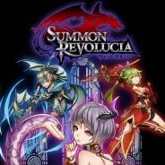 NTTドコモ、新作アプリ『サモンレボルシア』のAndroid版を配信開始 「大富豪」とオンラインゲームを融合したカードRPG
