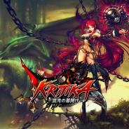 ゲームヴィルジャパン、アクションRPG『クリティカ ~混沌の幕開け~』で大型アップデートを実施。新キャラのボイスは声優・伊藤美紀が担当